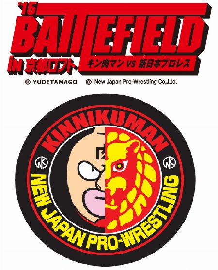 「BATTLE FIELD in 京都ロフト」